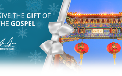 Give the Gift of the Gospel